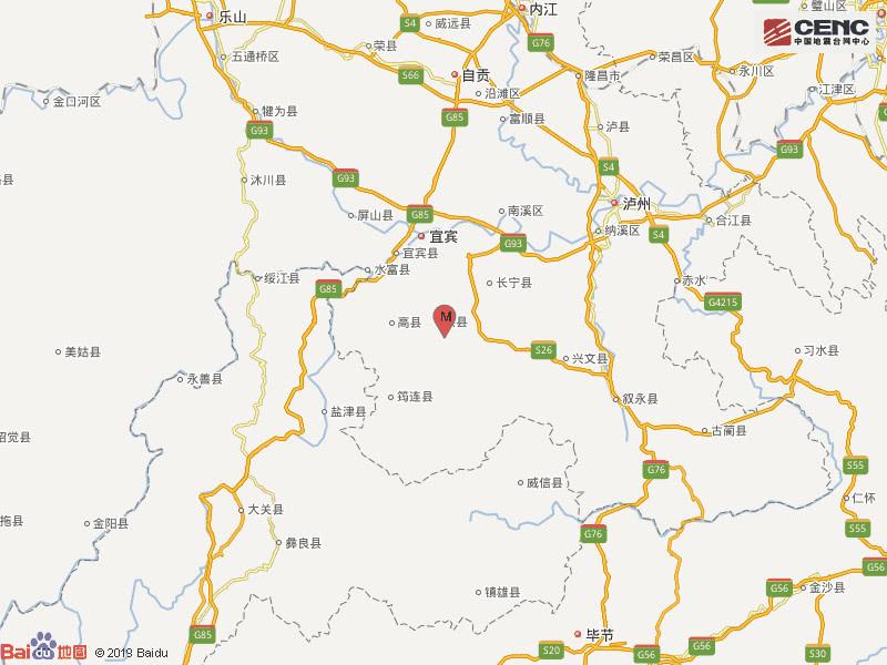 四川宜宾市珙县发生5.6级地震